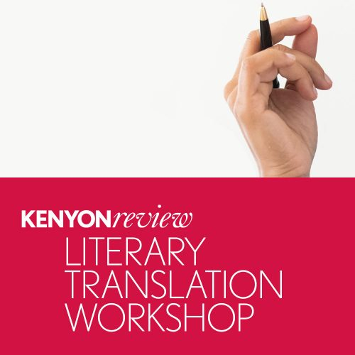 Translation Workshop tuition graphic